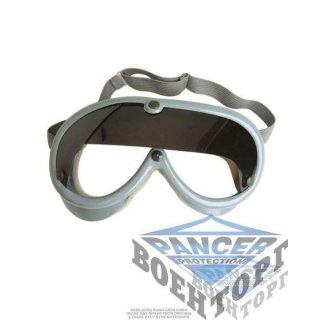 GERMAN GREY DUST GOGGLES USED