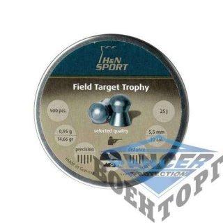 Пневматические пули Hndler Natermann Field Target Trophy, 0,56 Kal. 4,52 mm