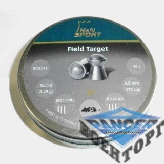 Пневматические пули Hndler Natermann Field Target, 0,54