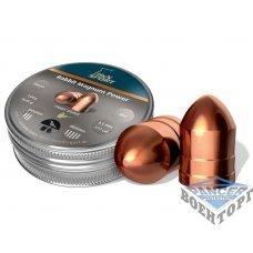 Пневматические пули Haendler Natermann Rabbit Magnum Power 2, 4,5 mm, 1,04 гр.