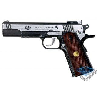 Пневматический пистолет Umarex   Colt Special Combat Classic  4,5мм BB,110 м/с