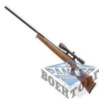 Пневматическое оружие Benjamin Trail NP XL 1500 (дерево, нач. Скорость 380-450м / с, прицел 3-9х40)