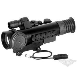 Прицел ночного видения Sentinel 2,5x50L Weaver Auto (2 шкалы, доп. Планка, 2,5х, встроенный лазерный фонарь)