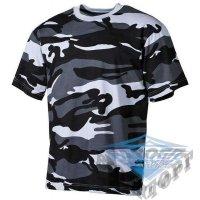 Тактическая футболка US skyblue