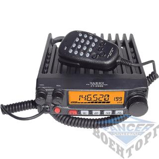 Автомобильная радиостанция Yaesu FT-2900R