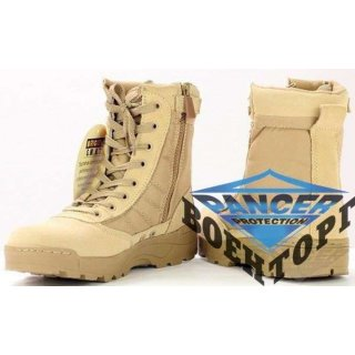 Ботинки SWAT Хаки