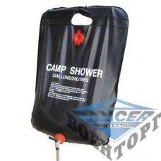 Мобильный солнечный душ (20л)