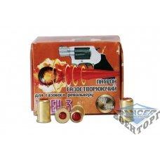 Патрон револьверный газовый 9 мм