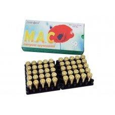Патроны холостые ZBROIA M.A.C. (пистолетный, 9 мм) упаковка 50 шт