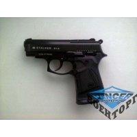 Пистолет стартовый (газо - шумовой) Stalker - 914 блестящее черное