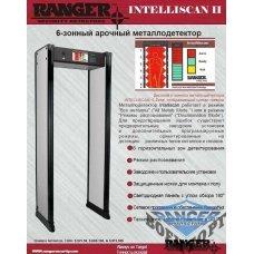 Арочный металлодетектор 6-зонный Renger