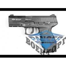 Пистолет KWC KM46