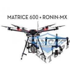Гексакоптер Matrice 600 +Трёхосевой ручной стабилизационный подвес DJI RONIN-MX