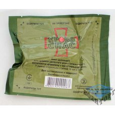 Бинт рулонный 7,5 см * 360 см