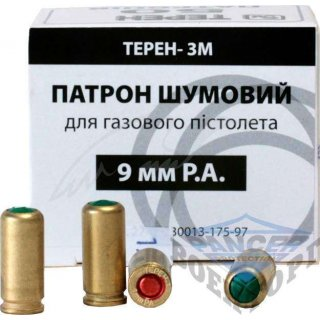 Патрон Эколог Терен-3М 9мм. холостой