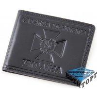 Обложка для удостоверения работников СБУ (с карманом)|Служба безпеки України