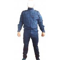 Форма для охранны синяя