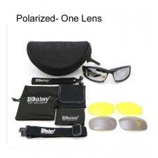 Стрелковые очки Daisy X7