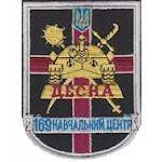 Шеврон Навчальний центр Десна