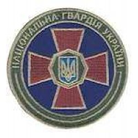 Шеврон Національна гвардія України электрик