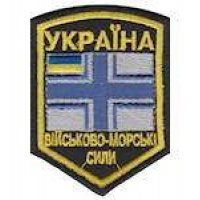 Шеврон общевойсковой ВМС