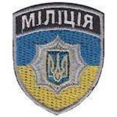 Кокарда Міліція №2