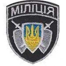Кокарда Міліція№1