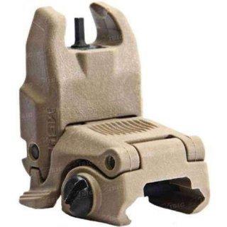 Мушка складная Magpul MBUS Sight песочная