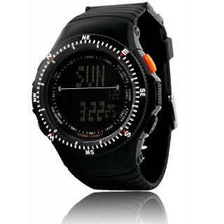 Часы Skmei SS2101