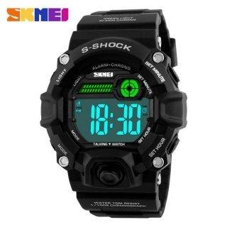 Часы Skmei SS1162