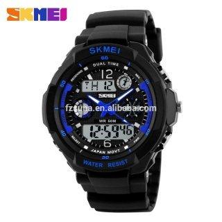 Часы Skmei SS2153