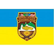Флаг 24 ОМБр (отдельная механизированная бригада) ВСУ, 6 МЕХРОТА