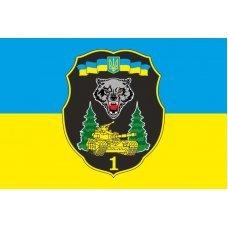 Флаг 1 ОТБр (отдельная танковая бригада) ВСУ