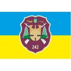 Флаг 242 Гончаровского полигона ВСУ