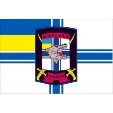 Флаг 1 ОБМП (отдельный батальон морской пехоты) 36 ОБрМП ВМС Украины