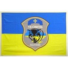 """Флаг 16 ОМПБ (отдельный мотопехотный батальон) &""""#171;Полтава&""""#187; ВСУ"""