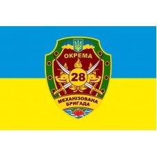 Флаг 28 ОМБр (отдельная механизированная бригада) ВСУ