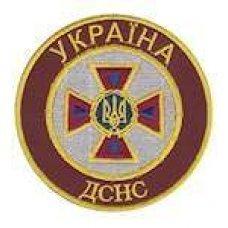 """Шеврон &""""quot;ДСНС Україна&""""quot; (бордо)"""