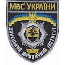 "Шеврон &""quot;Донецький юридичний інститут МВС України&""quot;"