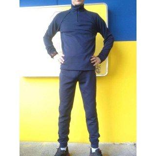 Костюм флисовый утепленный (кофта и штаны)