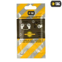 Химсвет M-Tac 4,5х40 мм желтый (10 шт)