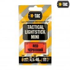 Химсвет M-Tac 4,5х40 мм красный (10 шт)