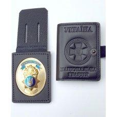 Обложка Национальной Гвардии (под жетон + удост.) комбинированная
