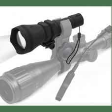 Инфракрасный фонарь Wanney IR940 (для пок. Digital, 400 мВт)