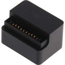 Адаптер для батареи Mavic Part2 Battery to Power Bank Adptor