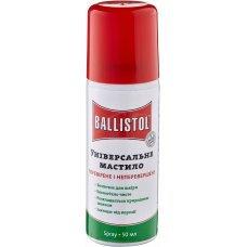 Масло оружейное Ballistol 50 мл. спрей