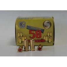 Патроны газовые Терен 3-8 мм