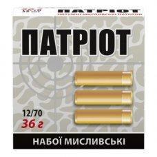 """Патрон 12 калибр """"Патриот"""" №3"""