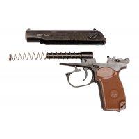 Травматический пистолет ПМР 9 мм РА