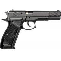 Пистолет травматический Форт 14Р 9мм